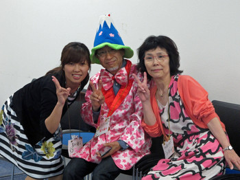 New3persons02